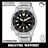 CITIZEN NY0090-86E Promaster Fugu Marine Gents Black Bezel Automatic Diver's 200M Asia Limited Edition Watch