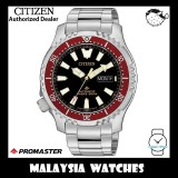 CITIZEN NY0091-83E Promaster Fugu Marine Gents Red Bezel Automatic Diver's 200M Asia Limited Edition Watch