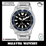 CITIZEN NY0098-84E Promaster Fugu Marine Gents Blue Bezel Automatic Diver's 200M Asia Limited Edition Watch