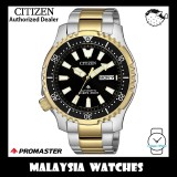 CITIZEN NY0094-85E Promaster Fugu Marine Gents Two-Tone Automatic Diver's 200M Asia Limited Edition Watch