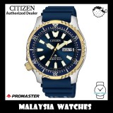 CITIZEN NY0096-12L Promaster Fugu Marine Gents Gold-Tone Bezel Automatic Diver's 200M Asia Limited Edition Watch