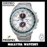 Seiko Prospex Sky SSC485P1 Solar GMT World Time Chronograph Sapphire Crystal Glass Gents Watch