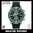 CITIZEN CA0715-03E Promaster Chronograph Eco-Drive Solar Powered Diver's 200M Black Silicone Gents Watch