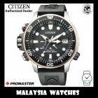 (100% Original) CITIZEN BN2037-11E Promaster Aqualand 30th Anniversary Limited Edition 6,000pcs Worldwide Eco-Drive Diver's 200M Gents Watch