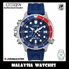 (100% Original) CITIZEN BN2038-01L Promaster Aqualand 30th Anniversary Eco-Drive Diver's 200M Blue Strap Gents Solar Watch
