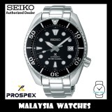 (NEW) Seiko Prospex Sumo Diver's 200M SPB101J1 Made In Japan Sapphire Crystal Gents Watch