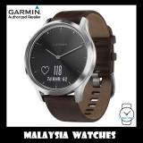 (OFFICIAL WARRANTY) Garmin Vivomove HR Stylish Hybrid Smartwatch with Discreet Display & Precision Watch Hands (Premium Black Silver & Dark Brown Leather)