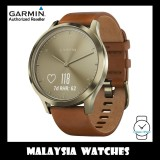 (OFFICIAL WARRANTY) Garmin Vivomove HR Stylish Hybrid Smartwatch with Discreet Display & Precision Watch Hands (Premium Gold & Brown Leather)