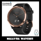 (OFFICIAL WARRANTY) Garmin Vivomove HR Sport Stylish Hybrid Smartwatch with Discreet Display & Precision Watch Hands (Rose Gold & Black Silicone)