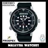 Seiko Prospex Arnie SNJ025P1 Solar Divers 200M Dual Time Analog-Digital Black Silicone Strap Gents Watch
