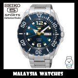 Seiko 5 Sports Baby Monster Automatic SRPB37K1 Blue Dial Stainless Steel Gents Watch