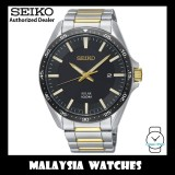 Seiko Solar SNE485P1 Black Dial 100M Two-Tone Stainless Steel Gents Dress Watch