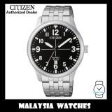 (100% Original) Citizen Gents BI1050-81F Quartz 50M Date Black Dial Stainless Steel Bracelet Watch