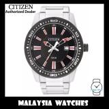 (100% Original) Citizen Gents BI1061-50E Quartz 50M Date Black Dial Stainless Steel Bracelet Watch