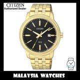 (100% Original) Citizen Gents BI1083-57E Quartz 50M Date Black Dial Gold Tone Stainless Steel Bracelet Watch