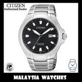 (100% Original) Citizen Gents BM7430-89E Eco Drive Sapphire Glass 100M Black Dial Titanium Solar Watch