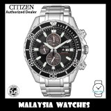 CITIZEN CA0711-80H Promaster Chronograph Eco-Drive Solar Powered Diver's 200M Gents Watch