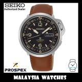 Seiko Prospex SRPD31K1 Automatic Field Compass 200M Brown Leather Strap Gents Watch