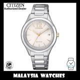 (100% Original) Citizen Ladies FE6124-85A Eco Drive Grey Dial Elegant Stainless Steel Solar Watch