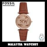 (OFFICIAL WARRANTY) Fossil Women ES4683 Lyric Three-Hand Brown Leather Watch