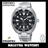 Seiko Prospex SRPC35K1 Mini Turtle Automatic Diver's 200M Stainless Steel Bracelet Gents Watch