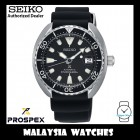 Seiko Prospex SRPC37K1 Mini Turtle Automatic Diver's 200M Black Silicone Strap Gents Watch