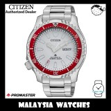 CITIZEN NY0097-87A Promaster Fugu Marine Gents Red Bezel Automatic Diver's 200M Asia Limited Edition 30th Anniversary Watch
