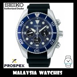 (NEW) Seiko Prospex Sumo Blue Solar Diver's 200M SSC759J1 Chronograph Made In Japan Sapphire Crystal Gents Watch