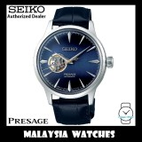 "Seiko Presage Cocktail SSA405J1 ""Blue Moon"" Open Heart Automatic Blue Leather Gents Watch"