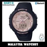 (OFFICIAL WARRANTY) Casio Baby-G BSA-B100MF-1A G-Squad Step Tracker Bluetooth Women's Black Resin Watch BSAB100MF-1A