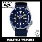 Seiko 5 Sports Superman SRPD51K2 Automatic 100M Blue Dial Blue Nylon Band Gents Watch
