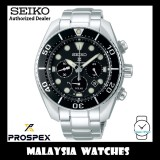 (NEW) Seiko Prospex Sumo Black Solar Diver's 200M SSC757J1 Chronograph Made In Japan Sapphire Crystal Gents Watch