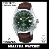 (NEW) Seiko Prospex Alpinist SPB121J1 Green Dial Automatic 200M Made in Japan Dark Brown Leather Strap Men's Watch