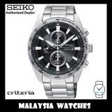 SEIKO CRITERIA SSC645P1 Quartz Solar Chronograph Black Dial Sapphire Glass Stainless Steel Bracelet Men's Watch