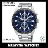 SEIKO CRITERIA SSC647P1 Quartz Solar Chronograph Blue Dial Sapphire Glass Stainless Steel Bracelet Men's Watch