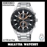 SEIKO CRITERIA SSC649P1 Quartz Solar Chronograph Black Dial Sapphire Glass Stainless Steel Bracelet Men's Watch