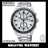 SEIKO CRITERIA SSC653P1 Quartz Solar Chronograph White Dial Sapphire Glass Stainless Steel Bracelet Men's Watch