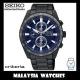 SEIKO CRITERIA SSC655P1 Quartz Solar Chronograph Blue Dial Sapphire Glass Black Stainless Steel Bracelet Men's Watch