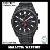 SEIKO CRITERIA SSC657P1 Limited Edition 2,000pcs Quartz Solar Chronograph Black Dial Sapphire Glass Black Stainless Steel Bracelet Men's Watch