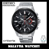 SEIKO CRITERIA SSC677P1 Quartz Solar Chronograph Black Dial Sapphire Glass Stainless Steel Bracelet Men's Watch