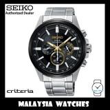 SEIKO CRITERIA SSC679P1 Quartz Solar Chronograph Black Dial Sapphire Glass Stainless Steel Bracelet Men's Watch