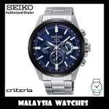 SEIKO CRITERIA SSC681P1 Quartz Solar Chronograph Blue Dial Sapphire Glass Stainless Steel Bracelet Men's Watch