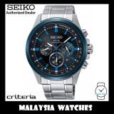 SEIKO CRITERIA SSC683P1 Quartz Solar Chronograph Black Dial Sapphire Glass Stainless Steel Bracelet Men's Watch