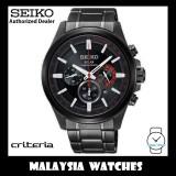 SEIKO CRITERIA SSC685P1 Quartz Solar Chronograph Black Dial Sapphire Glass Black Stainless Steel Bracelet Men's Watch