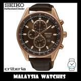 SEIKO LEE HOM CRITERIA SNDH08P1 Quartz Chronograph Sapphire Glass Rose Gold Case Brown Leather Men's Watch