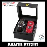 (100% Original) Scuderia Ferrari 0870043 Kid's Pitlane Stainless Steel Watch Silicone Strap & Cast Car Gift Set (2 Years Warranty)