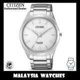 (100% Original) Citizen BJ6520-82A Eco-Drive Super Titanium Bracelet Caliber E031 Sapphire Crystal Glass Men's Solar Watch