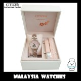 (100% Original) Citizen Hebe PC1016-81D Made in Japan Limited Edition Automatic Mechanical (Sakura Shape Skeleton Open Heart Dial) Sapphire Glass Ladies' Watch