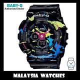 (OFFICIAL WARRANTY) Casio Baby-G BA-120SPL-1A Splatter Pattern Series Ladies Analog Digital Resin Watch BA120SPL BA120SPL-1ADR BA-120SPL-1ADR