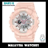 (OFFICIAL WARRANTY) Casio Baby-G BA-110RG-4A Pink Gold Index Standard Analog-Digital Pink Resin Watch BA110RG BA110RG-4A BA-110RG-4ADR